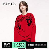 MOCO2019 Winter new wool painted beautiful girl pattern sweater MAI4SWT024 Mo Anke