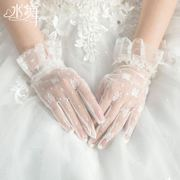 Korean dance bride short lace flower elegant wedding wedding gloves gloves summer accessories N0114