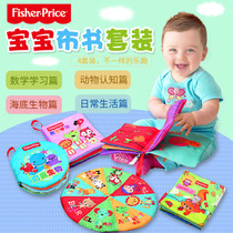 Fisher Books Children's Educational Toys 6-12 Months Babies 0-1-3 Years Old