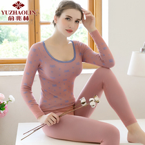 Yu Zhaolin body thermal underwear thin paragraph Slim was thin female Qiuyi Qiuku girls cotton sweater primer set