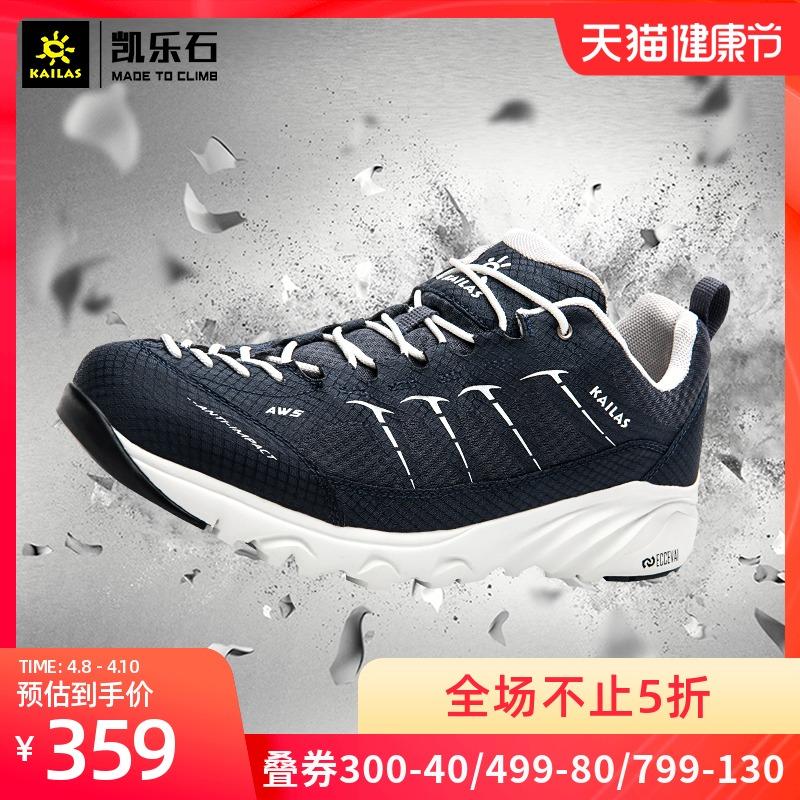 Kellogg City outdoor hiking shoes womens light short-distance hiking shoes Vibram wear-resistant non-slip sneakers men