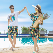 Different Beach Lovers'Summer Dresses, Your Dresses, My Skirt, Honeymoon Seaside Vacation Suit, Sanya Thai Tourism Suit
