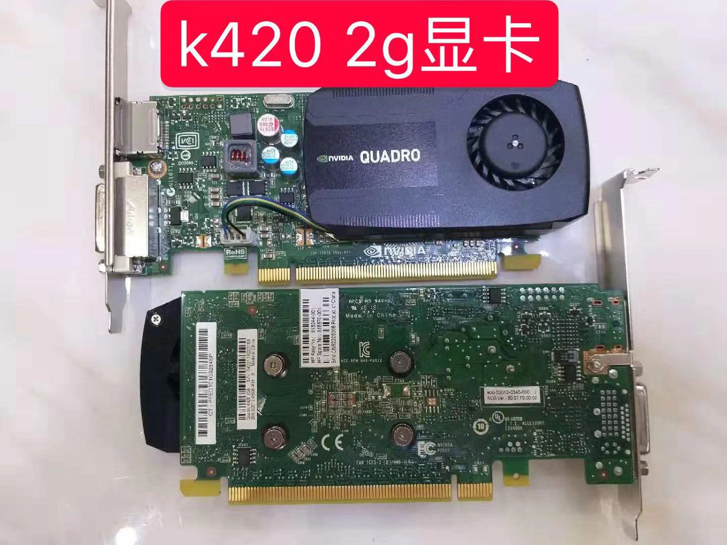 Original Quadro K420 2G professional graphics card K420 graphics card drawing card design graphics card HP818244-001