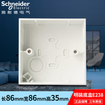 Schneider Open Boxes Type 86 Open Boxes Universal Wall Power Switch Panel Installation Box E238