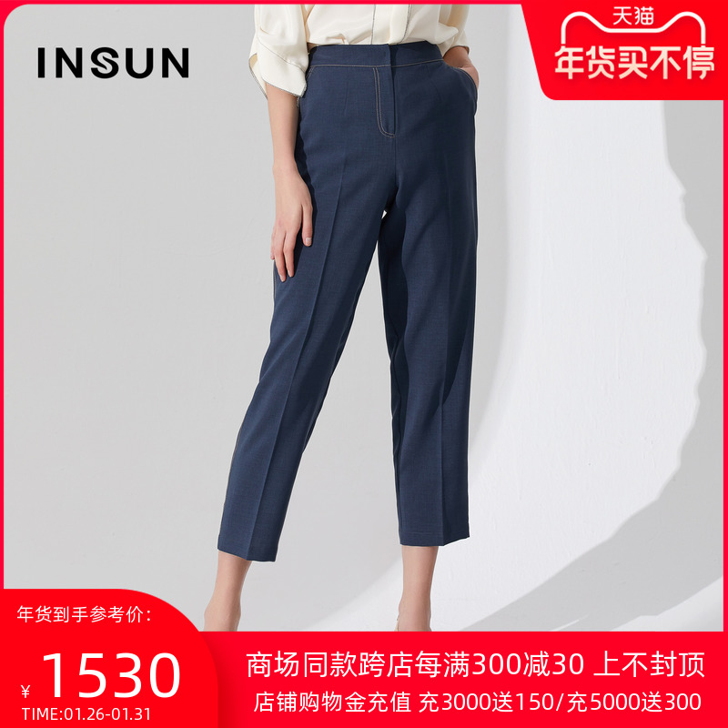 Yinger Enshang shopping mall the same model of new style open line straight tube slim nine point casual pants for summer 2020