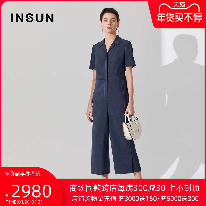 The same model of new fashion suit in summer 2020 at Yinger Enshang mall