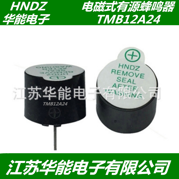 Buzzer 24V TMB12A24 Diameter 12*9.5MM Electromagnetic Active Buzzer Eco-friendly