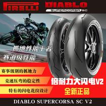 Pirelli big lightning full hot melt motorcycle tire demon half 120 180 190 200 70 55ZR17