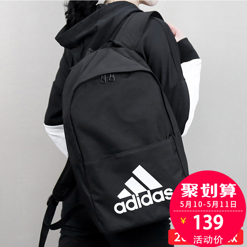 Adidas Shoulder Bag 2019 New Sports Men's Bag Leisure Women's Backpack Student's Bag Computer Bag Travel Bag