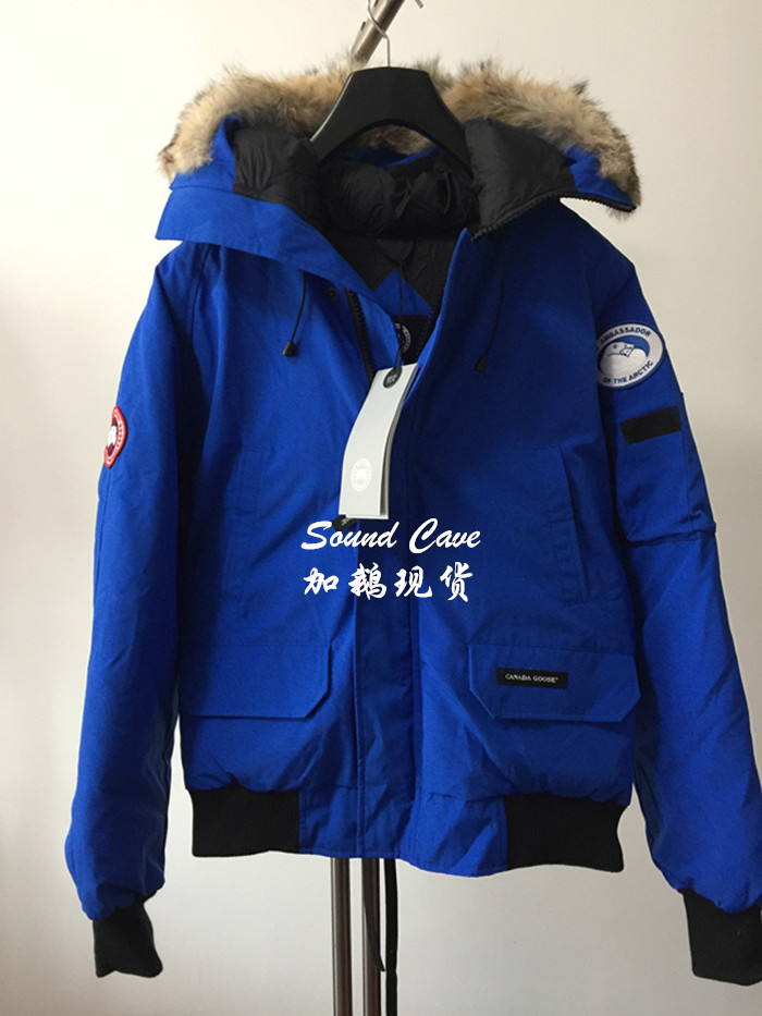 Canadian goose Canada Goose Chilliwack Bomber down jacket for men