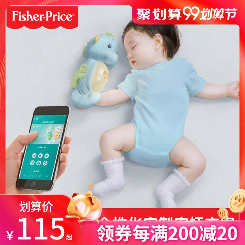 Fisher Intelligent Pacifying Hippocampus FHC95 Baby Music Acousto-optic Sleep Pacifying Bed Bells 1-3 Months Baby Toys