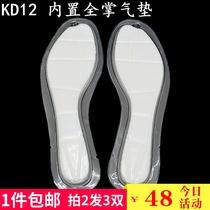 Durant kd12 basket-ball chaussures pleine palm ZOOM coussin semelles rebond amorti universel tapis de sport hommes et femmes