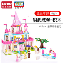 Goody Building Blocks Compatible Lego Girl Princess Villa Sweet Castle House Assembly 6 Puzzle 8 Toys 10 Years Old 12