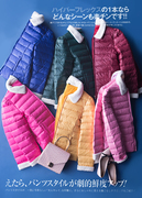 EVER8372 clearance of the new candy colored long sleeved down jacket Korean version of the short cut slim slim female BB1-4