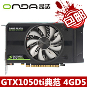 Figure Onda/ GTX1050ti 4G spot ONDA D5 750TI 1030 graphics card grinding model