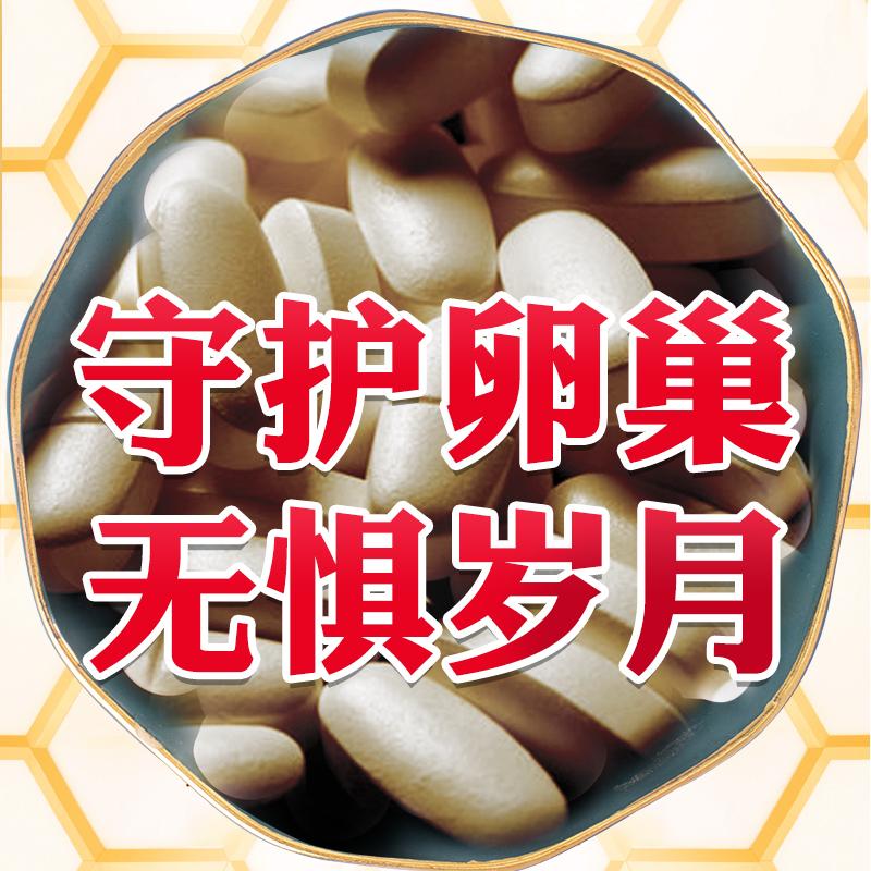 蜂王胎冻干片卵巢调理天然正品瑞禾森女性野生蜂王浆幼虫蜂皇胎