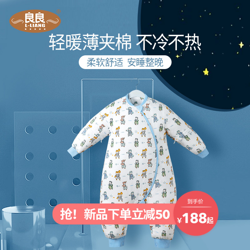Liangliang baby sleeping bag spring and autumn summer thin children's four seasons general type newborn baby middle and big children's anti kicking quilt