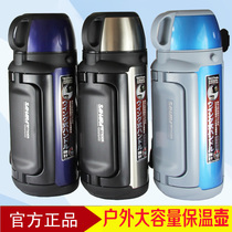 Japan Tiger Stainless Steel Thermos Pot MHK-A15C outdoor large capacity A12C thermos bottle A17C thermos cup A20C