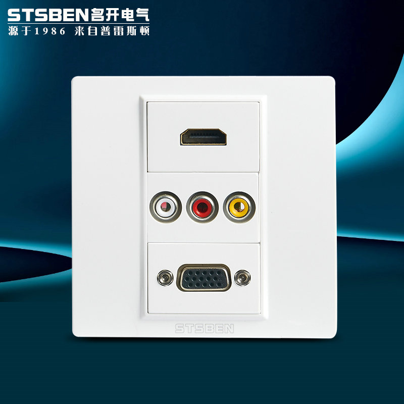 Mingkai Electric 86 concealed welding three-hole Lotus audio and video +VGA + digital HD HDMI socket