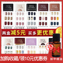 South Korea DASHING DIVA nail stickers female waterproof long-lasting nails pregnant women bride nail stickers wearable removable