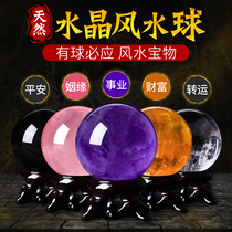 Natural amethyst ball ornaments yellow and white powder obsidian transport ball Wang cause study living room lucky town house