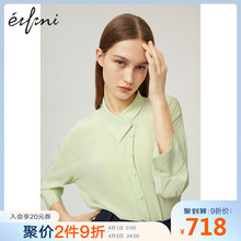 Shopping mall's same style of evelie 2020 new spring clothing professional design sense shirt women's shirt 1b3120341q