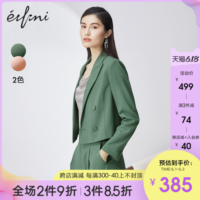 He Sui's same evry suit coat 2020 new short suit women's Blazer