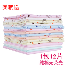 Diapers cotton newborn baby meson diapers can wash diapers cotton knitted cotton fabric baby supplies summer