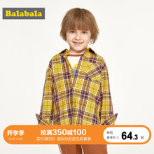 Balabala Children's Shirt Boys Chequered Shirt New Autumn Dress Baby's Top Long Sleeve Cotton