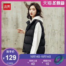 Golden Down Velvet Short Female Short Style Fall and Winter 2019 New Korean White Duck Down vest Loose Leisure Horse Jacket