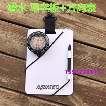 Aquatec imported diving notepad refers to the north needle two-in-one direction table compass compass writing board
