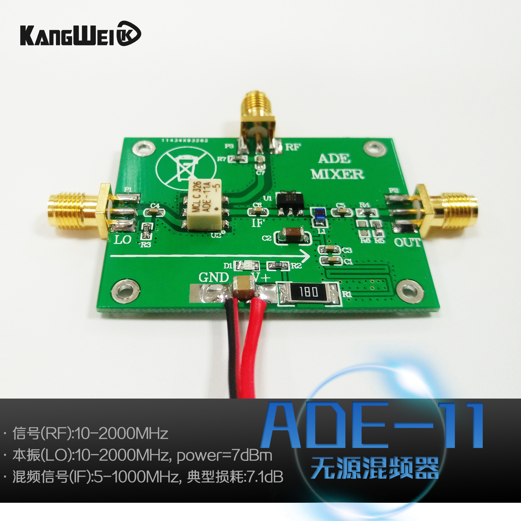 High-frequency mixer ADE-11 passive mixer module Conway Technology With rear-stage compensation amplifier