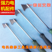 Pressure plate motor Pressure plate motor Maintenance tools Special motor Pressure angle strong motor accessories