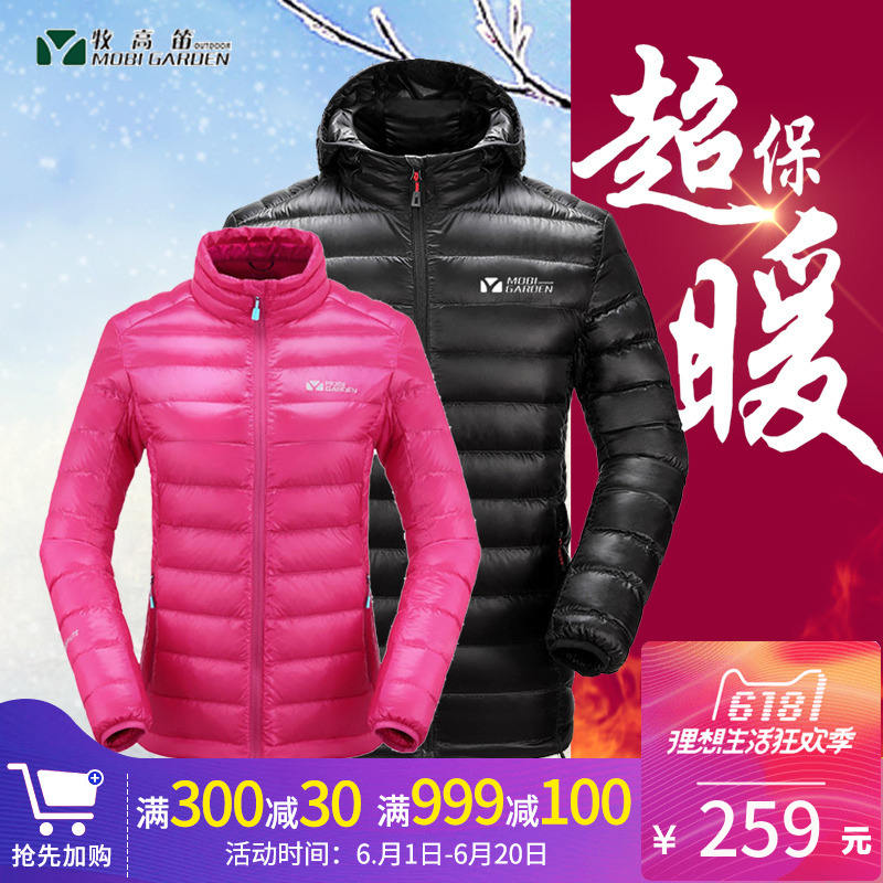 Waterproof light down jacket for men and women wearing warm clothes in autumn and winter