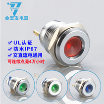 16MM Power Supply Indicator Lamp Metal LED Ultra-thin Warning Lamp Waterproof IP67 Plane Concave Screw Red-green-yellow