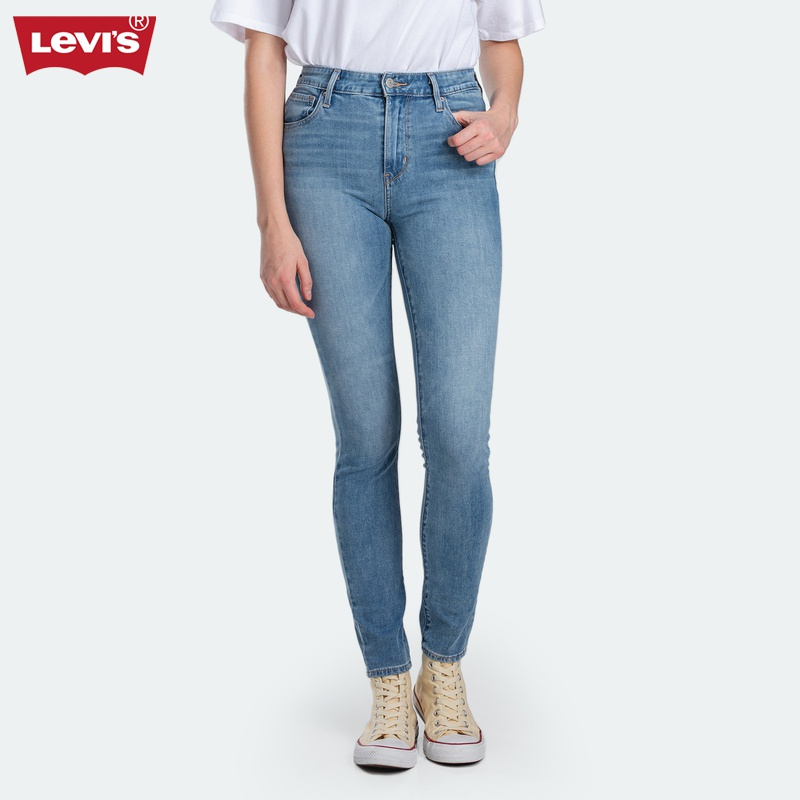 Levi's Levi's new women's 721 high waisted skinny pepper jeans 18882-0217
