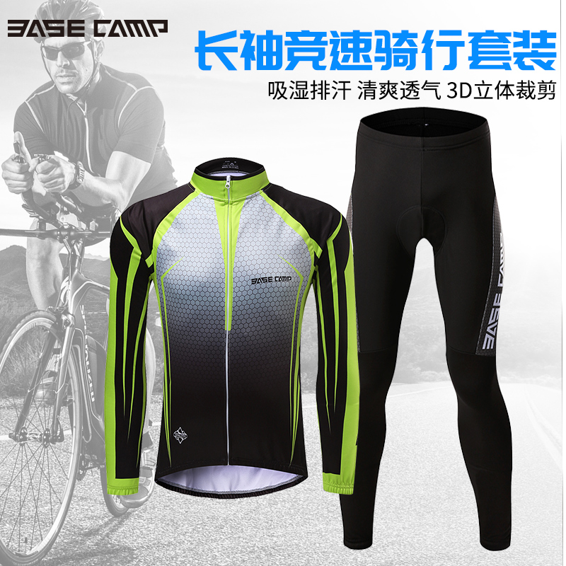 Beska Spring and Summer Cycling Suit Long-sleeved Suit for Men's Mountain Bike Bicycle in Autumn and Winter