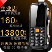 Straight moving old machine characters loud military three elderly Telecom mobile phone standby genuine fall