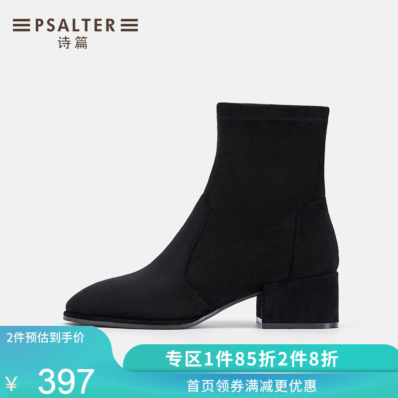 Shadow Poetry 2009 Autumn and Winter New Korean Version Round Head Slender Suede Rough-heeled Mid-boots Women's Shoes