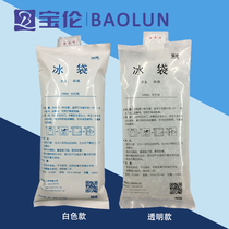 Baolun Ice Bag Water Injection Ice Bag 1000ML Ice Bag has better thermal insulation effect for seafood medicine airborne sand insects