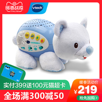 VTech VTech Polar Bear sleep instrument baby appease doll sleep projection infant coax sleep toys