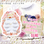Shipping PIGGY false eyelashes short 3 suit silky natural eyelash makeup nude make-up 202# 200