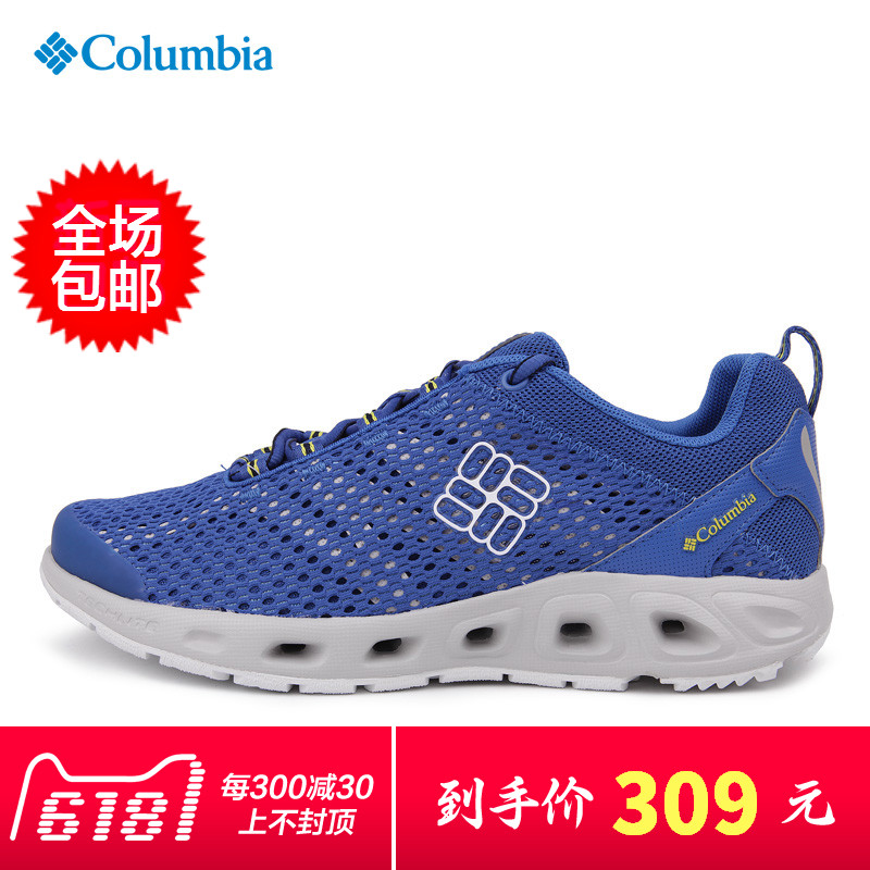 [Clearance Specials] Colombia outdoor men's shoes quick-drying breathable wading walking shoes upstream shoes DM2195
