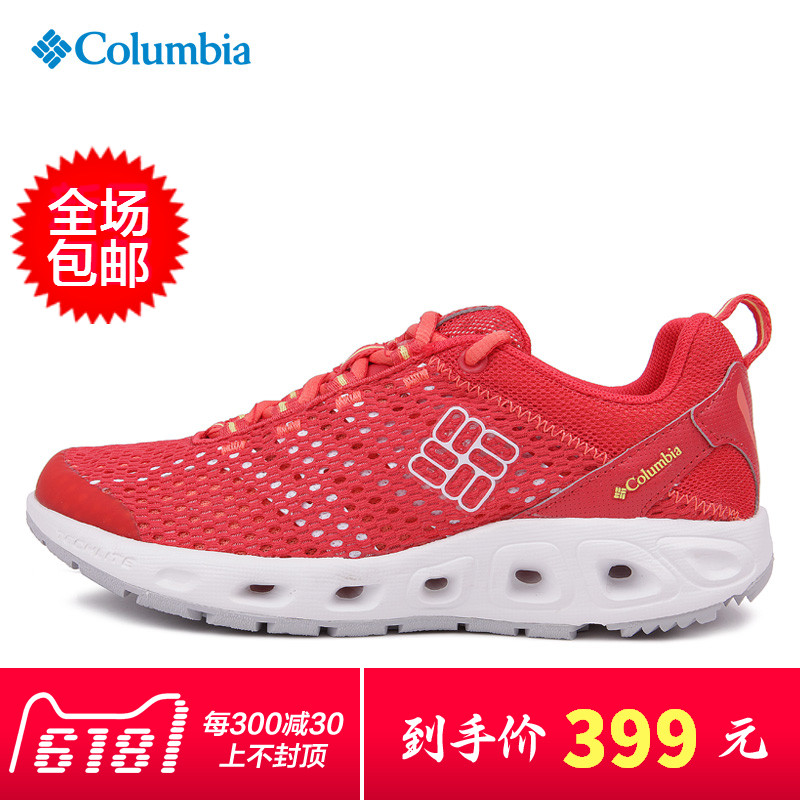 [Clearance Specials] Colombia outdoor women's shoes cushioning breathable upstream shoes wading shoes walking shoes DL2195