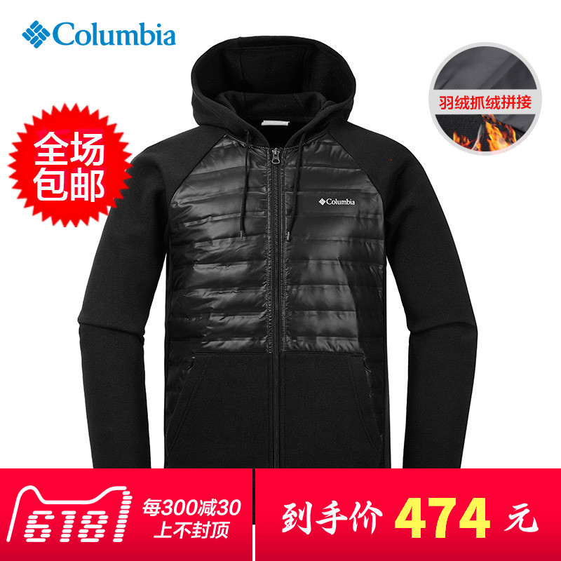 Colombia Outdoor Men's Overseas Hood Warming Down Grab Sanitary Clothing AE1170