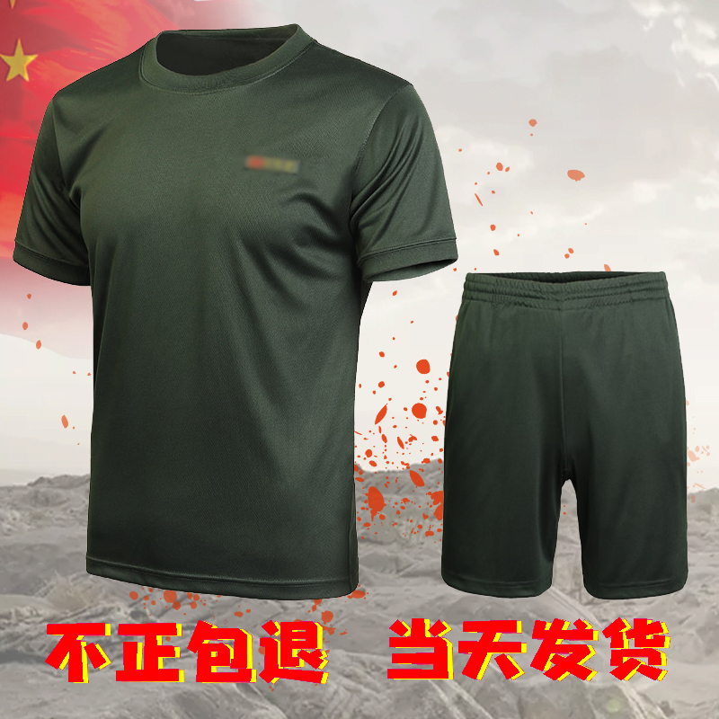 Fitness suit short-sleeved suit mens round collar summer fast-drying shorts martial arts training clothing new fast-drying tactics t-shirt