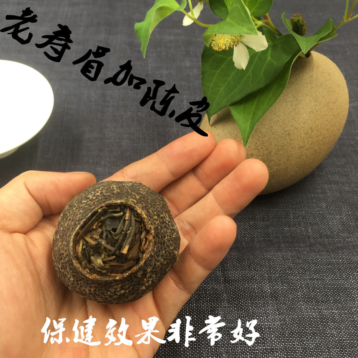 Fuding White Tea 2012 Pure Handmade Old White Tea Chen Pei Shoumei Tea Balls are sold directly by individual manufacturers