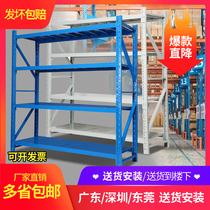 Стеллаж для стеллажей многослойные стеллажи для хранения многофункциональные складские стеллажи домашние железные стеллажи для хранения свободно комбинированные