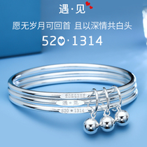 Lao Fengxiang Yun met three generations sterling silver bracelet female three ring simple to send girlfriend Tanabata Valentines Day gift