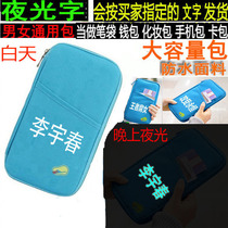 Custom Zeng yi can Li zhien IU Li Yichun Chen Zi Tong Li Zou Jun Bei pen bag wallet with the surrounding 1